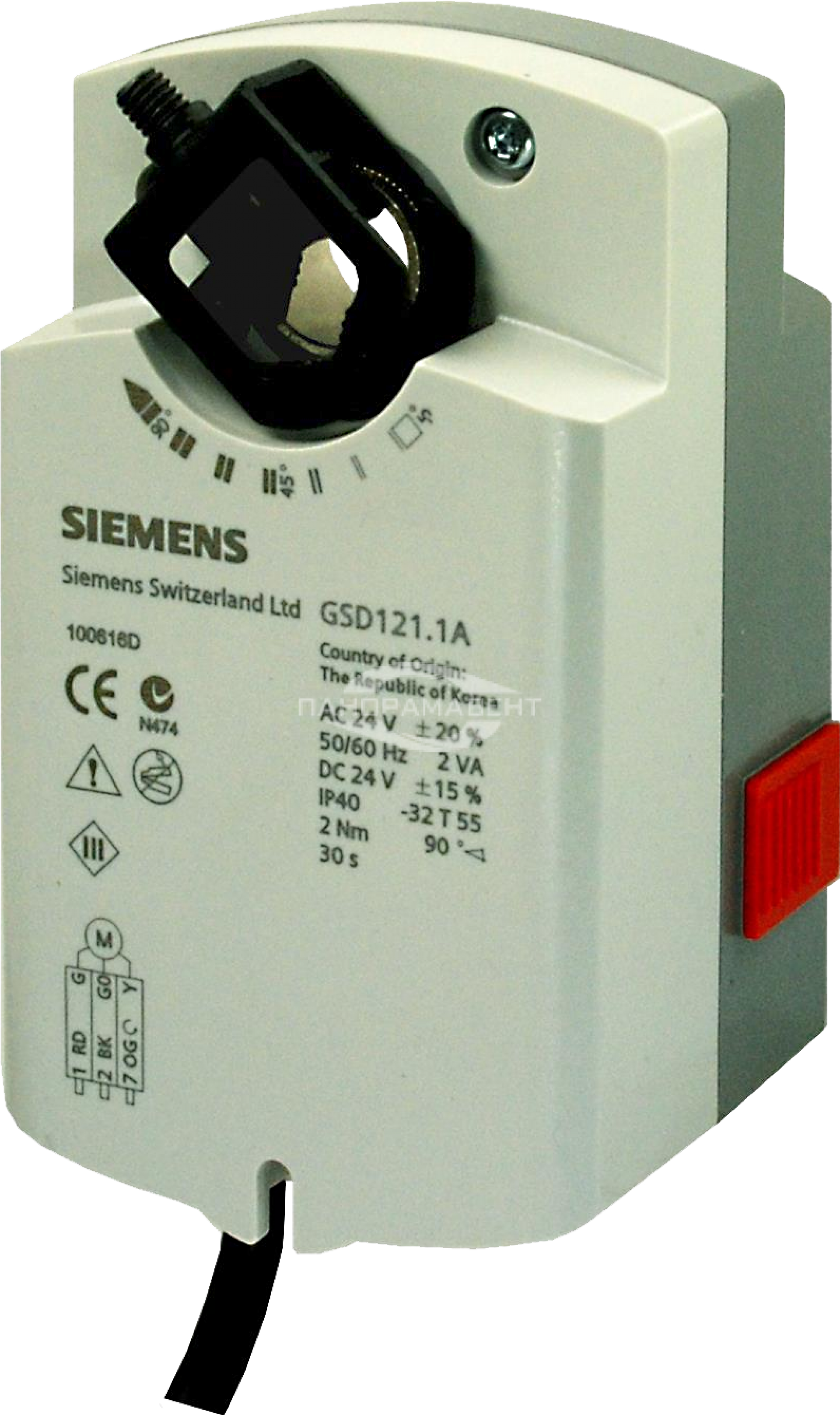 Siemens GSD321.1E купить в Новосибирске