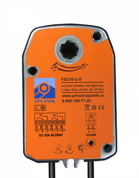 SPUTNIK FS230-2-S